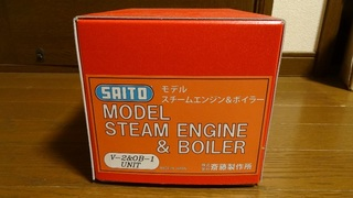 01_Steam Engine.jpg
