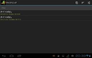 03_Viewer for Garmin Conect_04.jpg