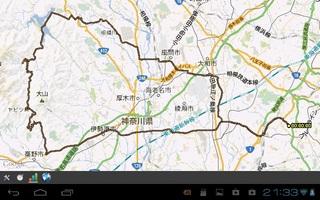 03_Viewer for Garmin Conect_10.jpg