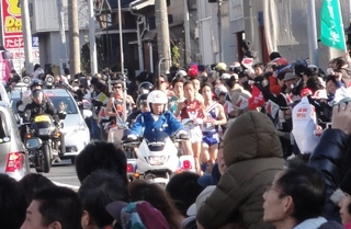 2013_Ekiden_01.JPG