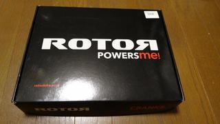 Rotor_New_01.jpg