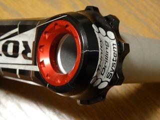 Rotor_Old_03.jpg